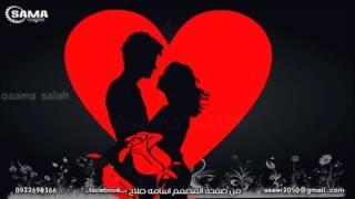 تحميل اغاني مجانا في سكونك - طه سليمان - اغاني سودانية @ 2013 Sudanese Song @ Osama