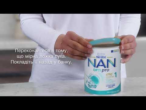 Смесь Nestle NAN 1 OPTIPRO с рождения, 400 г