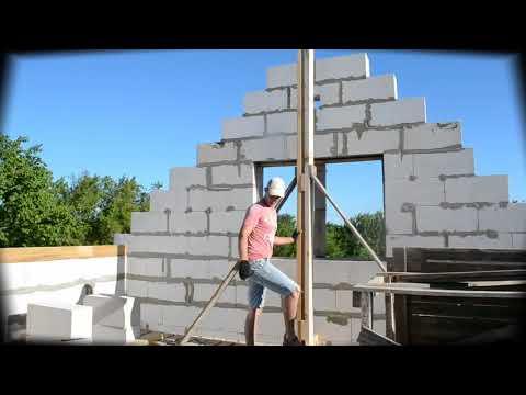 Прогон двускатной крыши своими руками