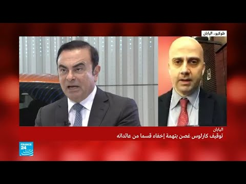 العرب اليوم - شاهد: توقيف رئيس مجلس إدارة