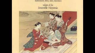 Ensemble Nipponia - Shirabe Sagariha