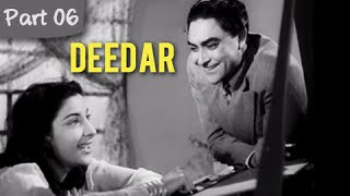 Deedar  Part 06/12  Cult Blockbuster Movie  Dilip Kumar Nargis Ashok Kumar