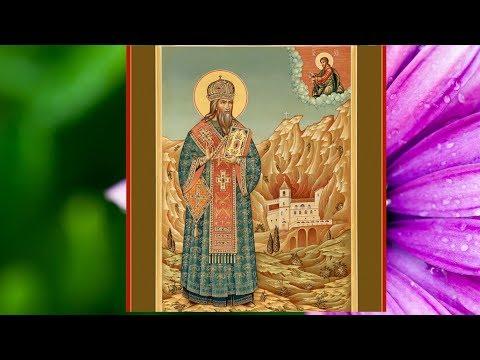 Молитва святителю Василию Острожскому, Чудотворцу
