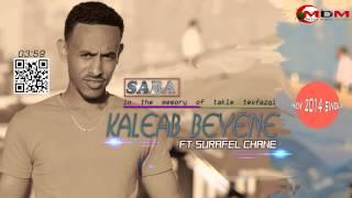 NEW Ethiopian Music 2014 Kaleab Ft Surafel   Saba