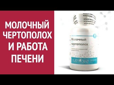 Лечение от гепатита с в сургуте