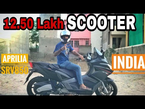 APRILIA SRV 850 INDIA | SUPER SCOOTER
