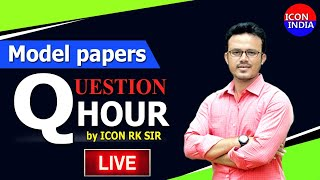 ANCIENT HISTORY MCQ'S By ICON RK SIR || INDIAN HISTORY  || 6301468565 || Download ICON INDIA App