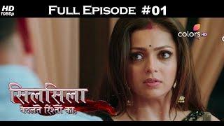 Silsila Badalte Rishton Ka - 4th June 2018 - सिलसिला बदलते रिश्तों का  - Full Episode