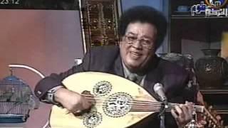 تحميل اغاني الأستاذ الفنان عبدالكريم الكابلي- كل يوم معانا MP3