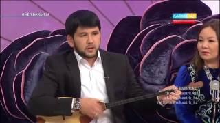 Дидар Камиев-Ана туралы терме