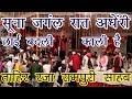 Tahir Raza Rampuri Naat On Islahe Muashra Confrance Wa Jashane Dastar Bandi Karnapur Shahjahanpur video download
