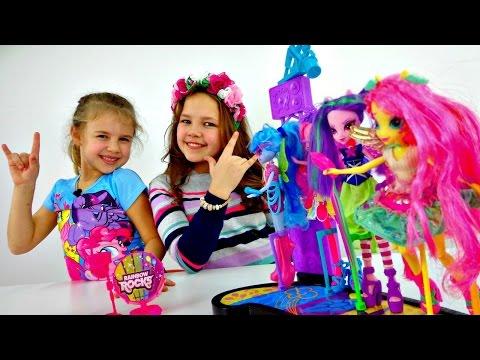 Видео для девочек. Играем в куклы Май Литл Пони.