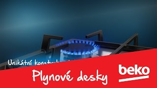 Варильна поверхня газова BEKO HILW64225SW от компании ЧП Сварка-Буд - видео