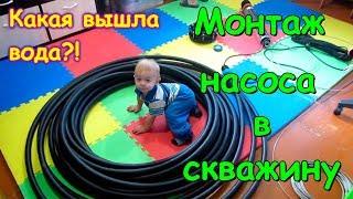 Мы пробурили во дворе скважину! Ч.3 (02.19г.) Семья Бровченко.