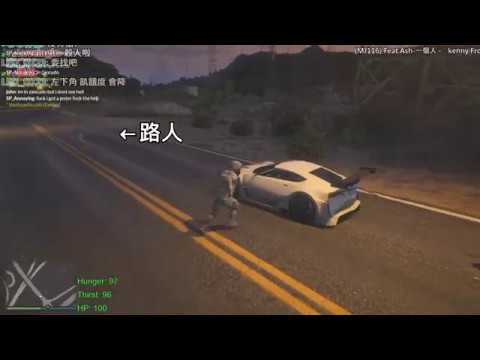 GTA5 殭屍生存伺服器