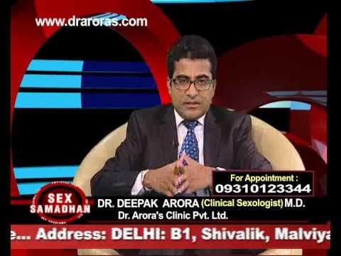 Erectile Dysfunction Treatment in India (नपुंसकता का ईलाज )