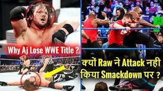 Why Aj Styles LOSE WWE Title ? Why No ATTACK From Raw ? WWE Smackdown 13 November 2018 Highlights !