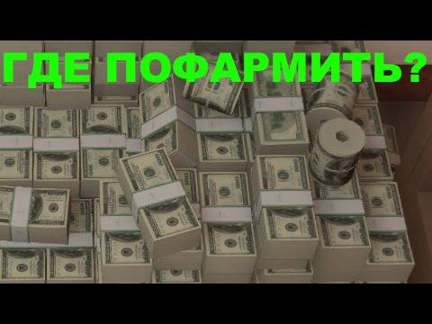 Вывод криптовалюты в реальные деньги отзывы