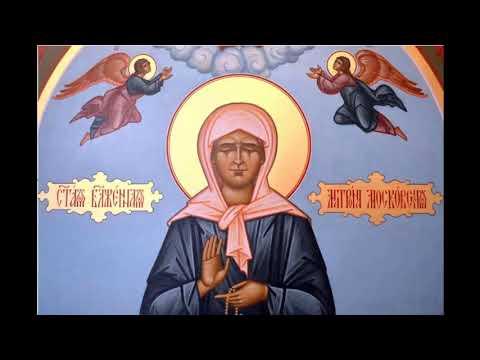 Молитв для тех кого бросил любимый