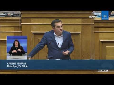 Α.Τσίπρας(Πρόεδρος ΣΥ.ΡΙΖ.Α)(Δευτερ.)(Ενημέρωση για την κυβ. πολιτική για την πανδημία)(15/01/2021)