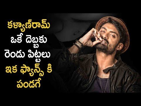 Kalyan Ram Full Busy With Upcoming Movie