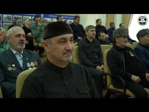 В Миннаце ЧР состоялось торжественное мероприятие приуроченное к Дню защитника Отечества