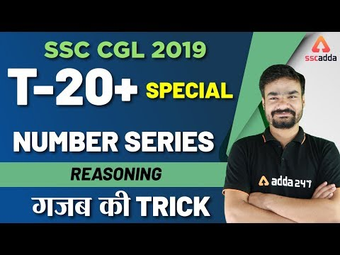 SSC CGL (Pre) 2019 | Reasoning | T20 Special Class | Order & Ranking