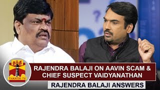 Rajendra Balaji answers about Aavin Scam & chief suspect Vaidhyanathan   KEB (01/06/2017)