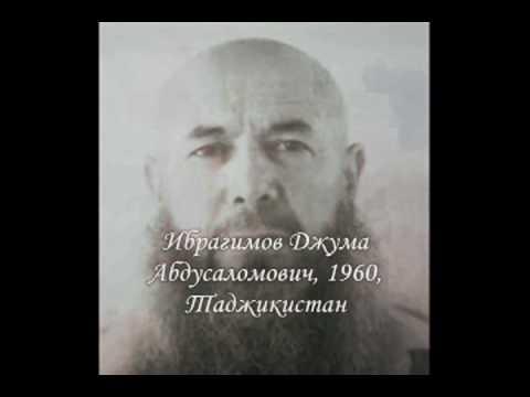 Побег 25 заключенных из таджикистана
