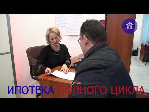 💼👍💵💶💷 Брокер ИПЦ кредитование юридических лиц