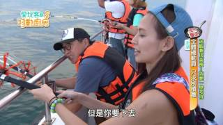 [Penghu Taiwan] Fit in traditional market and go fishing at night to find original flavor of foods!
