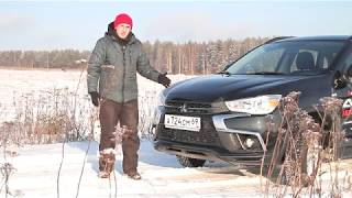 Тест-драйв нового Mitsubishi ASX. 2018