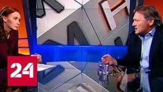 """""""Мнение"""": Титов назвал способы стимулирования спроса в России"""