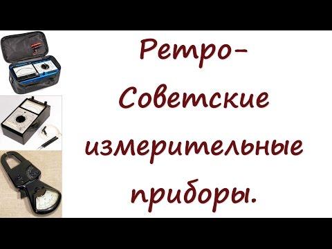 Ретро: Советские цешки Ц4360, Ц4353 и клещи Ц91.