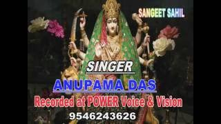 SUBH SUBH NAAM - Download this Video in MP3, M4A, WEBM, MP4, 3GP
