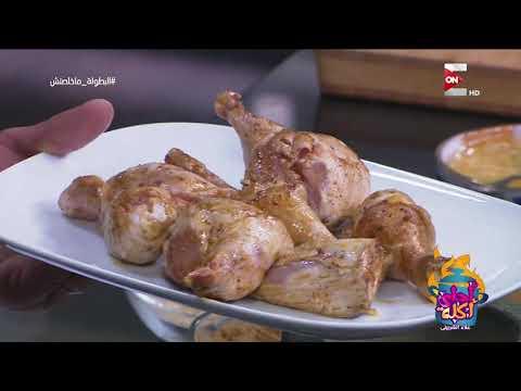 """أحلى أكلة - طريقة عمل """"يخني دجاج"""" مع الشيف علاء الشربيني"""