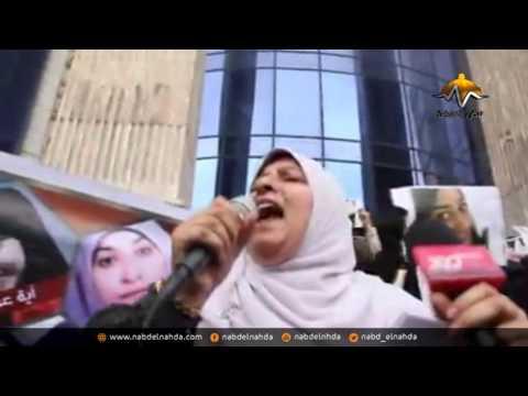 شاهد   المرأة المصرية تحتفل بيومها العالمى بالإحتجاج ضد الانتهاكات بحقها