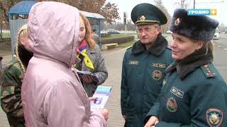 Новости Гродно (выпуск 12.11.18) //News Grodno //Гродно Плюс