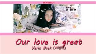 (THAISUB) 백예린 (Yerin Baek) – Our Love is Great