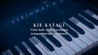 Kie Katagi | Color bath | with Hiroki Chiba, Shun Ishiwaka (Official Music Video)