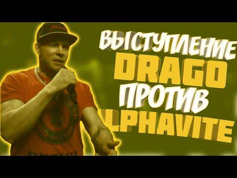 DRAGO ВЗРЫВАЕТ GAZGOLDER | VERSUS GAZ | NO RELOADS