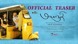 Maayanadhi Official Tamil Teaser