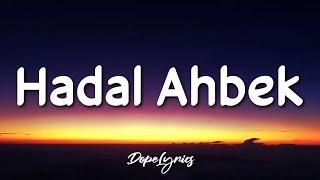 Issam Alnajjar - Hadal Ahbek | حضل أحبك (Lyrics) 🎵