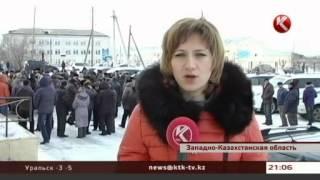 В Уральске прощались с бизнесменом, жестоко убитым в собственном доме