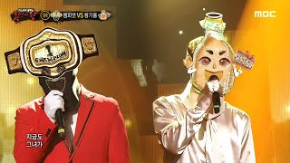 King Of Mask Singer EP307