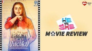 Hichki Movie Review | Ft Rani Mukherjee | Kholo.pk