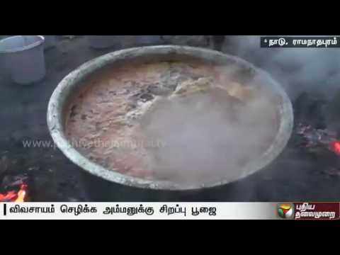 Male-only-temple-festival-held-in-Ramanathapuram-Special-Package