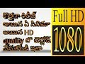 How to download latest telugu movies and telugu dubbed  HD movies in 2018 for free |