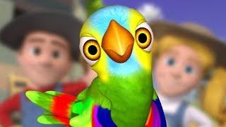 El Lorito Pepe - La Granja De Zenón 3