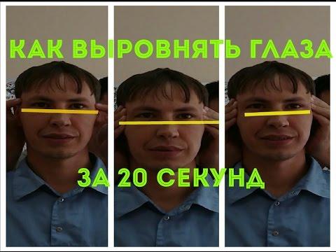 Лазерная коррекция зрения в мурманской области